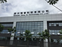 四川恒普科技有限公司全套标识案例