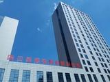 四川检验检测创新科技园楼顶LED穿孔字